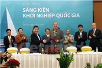 National start-up initiative launched in March - Illustrative image (Source: VNA)