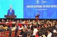 Thủ tướng Chính phủ Nguyễn Xuân Phúc phát biểu khai mạc Hội nghị. Ảnh: Chinhphu.vn