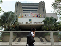 The headquarters of the Malaysian Central Bank (Photo: malaysia-chronicle)