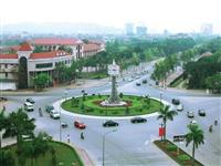 Một góc thành phố Vinh. (Nguồn: vinhcity.gov.vn)