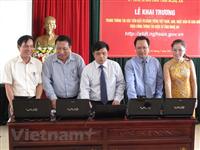 Từ năm 2013 tỉnh Nghệ An đã khai trương trang tin xúc tiến đầu tư bằng 4 thứ tiếng tạo thuận lợi cho nhà đầu tư. (Ảnh: Nguyễn Văn Nhật/Vietnam+)